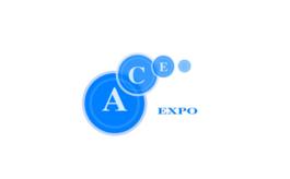 上海國際先進陶瓷展覽會IACE