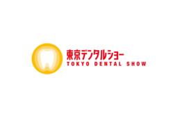 日本东京口腔及牙科优德88Dental Show