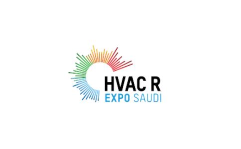 沙特利雅得暖通制冷展览会HVAC R EXPO SAUDI