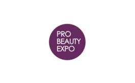 烏克蘭基輔美容美發展覽會ProBeauty Expo