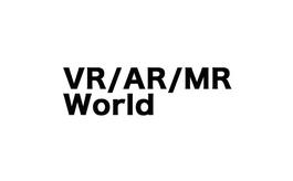 日本東京VR技術展覽會VR WORLD