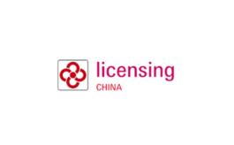 深圳国际品牌授权及衍生品展览会Licensing China