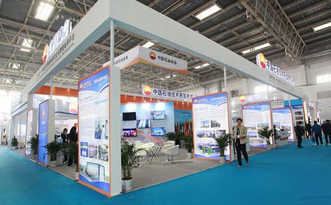 北京国际石油天然气管道与储运技术装备展览会CIPE