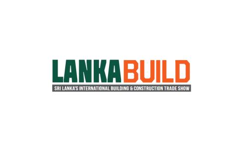 斯里蘭卡建筑展覽會Lanka Build