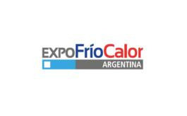 阿根廷暖通制冷展覽會ExpoFrioCalor