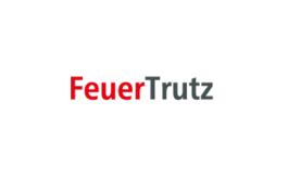 德國紐倫堡消防展覽會Feuer Trutz