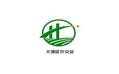 深圳國際農產品展覽會