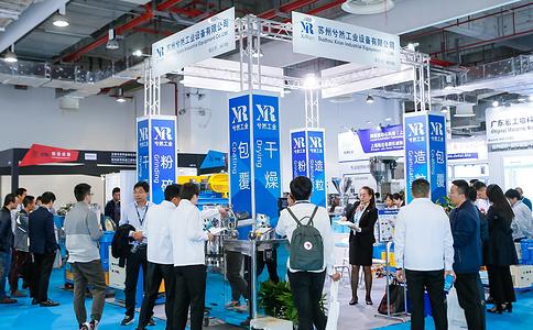 上海国际粉体工业展览会IPB Expo