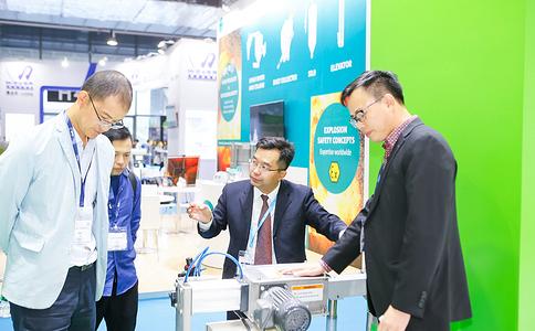 上海國際粉體工業展覽會IPB Expo