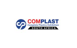 南非約翰內斯堡塑料橡膠展覽會ComPlast South Africa