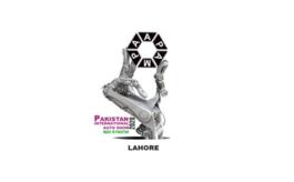 巴基斯坦拉合爾汽配及摩配展覽會PAPS