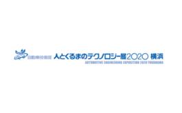 日本横滨汽车工程技术优德88AEEY
