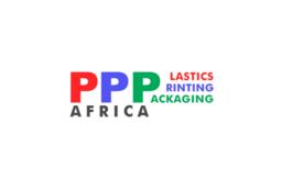 坦桑尼亚塑料包装展览会PPP Expo