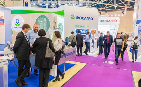 俄罗斯莫斯科塑料工业展览会Plastics Industry Show
