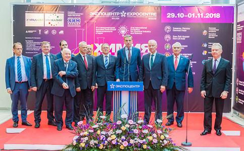 俄羅斯莫斯科塑料工業展覽會Plastics Industry Show