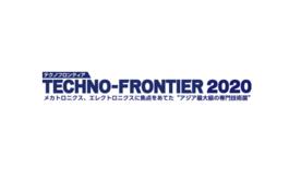 日本东京线圈及电机展览会Techno Frontier