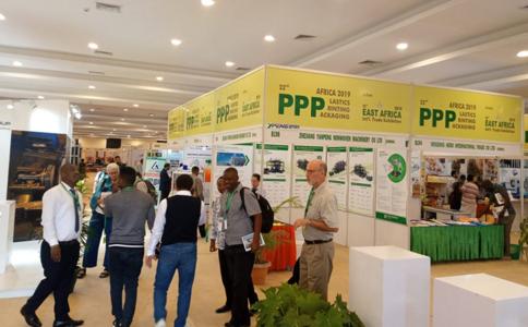 坦桑尼亞塑料包裝展覽會PPP Expo