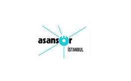土耳其伊斯坦布尔欧亚电梯展览会Asansör Istanbul