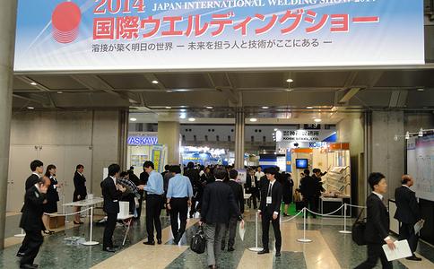 日本大阪焊接技術展覽會Japan Welding Show