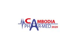 柬埔寨金邊制藥及醫療展覽會PHAR-MED