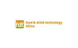 南非约翰内斯堡食品加工展览会FDT