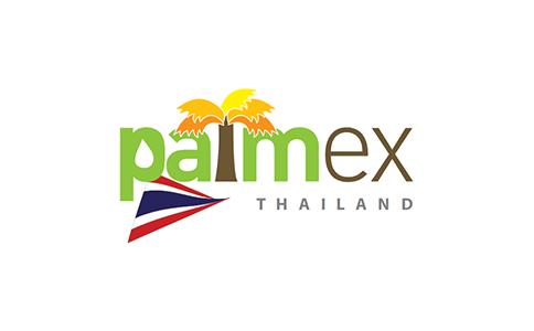 泰国芭堤雅棕榈油工业设备展览会Thai Palm Oil