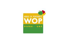 阿聯酋迪拜果蔬展覽會WOP DUBAI