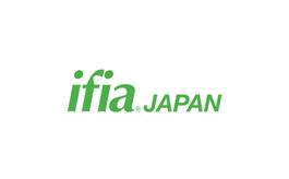 日本东京食品配料优德88IFIAJAPAN
