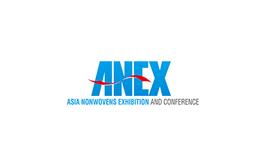 日本東京無紡布及非織造展覽會ANEX