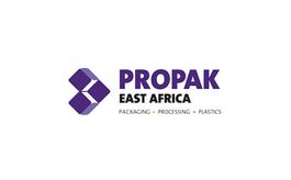 肯尼���攘_他�色有些不好看��印刷包�b展�[��ProPak East Africa