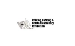 伊朗德黑蘭印刷包裝機械展覽會PACK PRINT