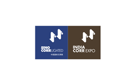 印度瓦楞展览会India Corr