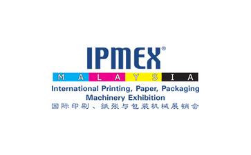 马来西亚吉隆坡印刷包装展览会IPMEX