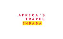 南非德班旅游行业展览会INDABA