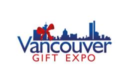 加拿大溫哥華家庭用品及禮品展覽會秋季Vancouver Gift Expo