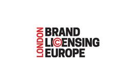 英國倫敦品牌授權展覽會LICENSING EUROPE