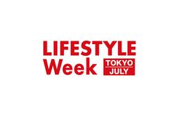 日本東京生活方式展覽會LIFESTYLE EXPO TOKYO