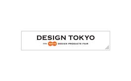 日本東京設計展覽會DESIGN TOKYO