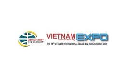 越南胡志明貿易展覽會VIETNAM EXPO