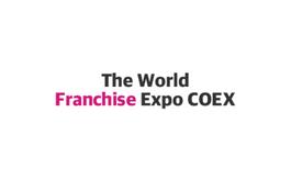 韓國首爾連鎖加盟展覽會秋季Franchise Coex