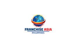 菲律宾马尼拉特许经营展览会Franchise Asia