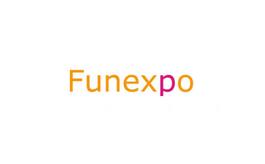 法國里昂殯儀用品展覽會FUNEXPO