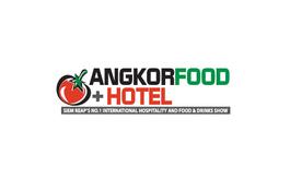 柬埔寨金边酒店用品展览会ANGKOR FOOD HOTEL