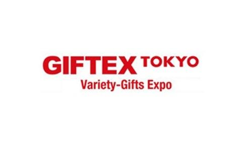 日本百貨禮品展覽會GIFTEX TOKYO