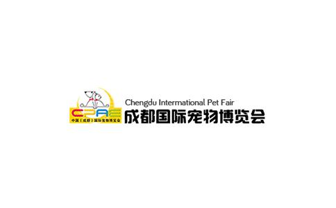 成都国际宠物展览会CPAE
