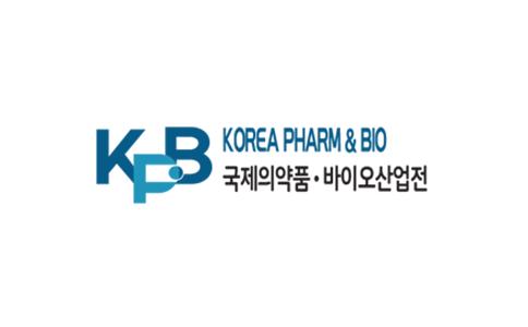 韓國首爾制藥展覽會Korea Pharm