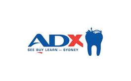 澳大利亞悉尼口腔及牙科展覽會ADX