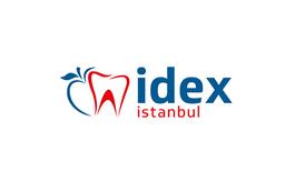 土耳其伊斯坦布爾口腔及牙科展覽會IDEX