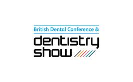 英國伯明翰口腔及牙科展覽會DENTISTRY