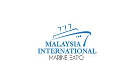 马来西亚吉隆坡船舶展览会MIMEX